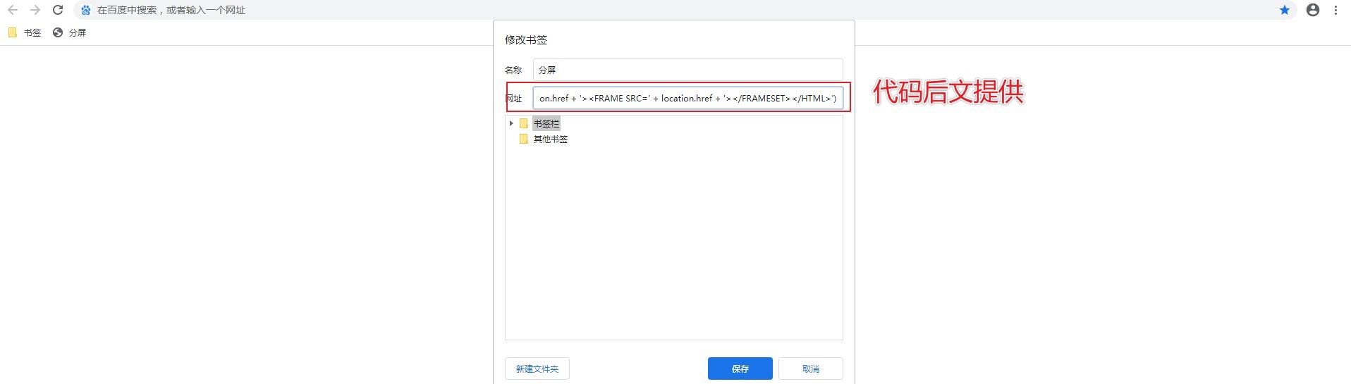 浏览器标签页分屏_标签页平铺!网页分屏显示